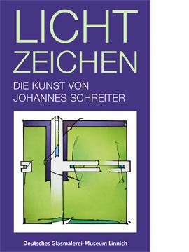 Johannes Schreiter